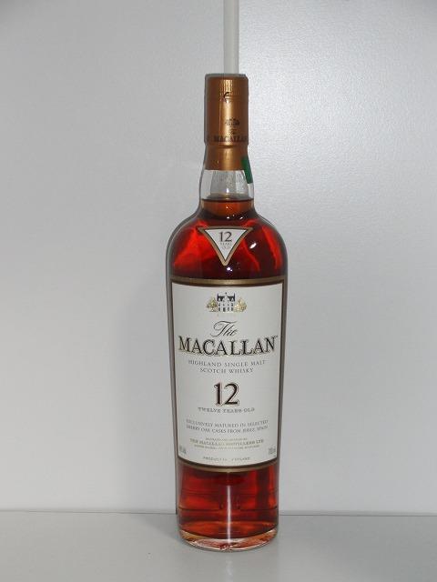 マッカラン 12年 40度 700ml瓶
