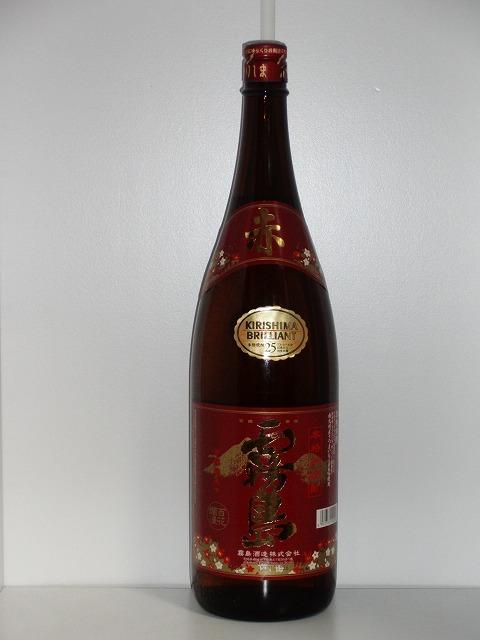 赤霧島 芋焼酎 25度 1.8L瓶