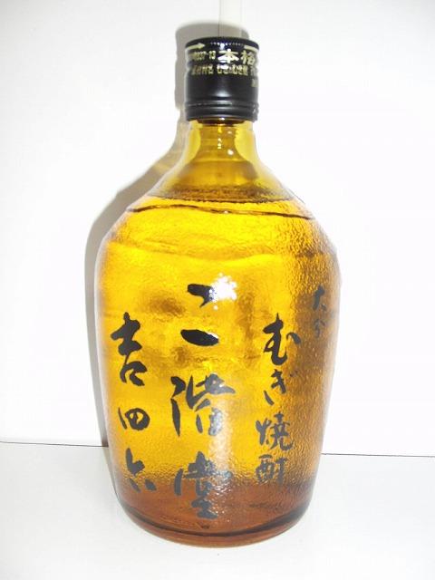 吉四六 麦焼酎 25度 720ml瓶