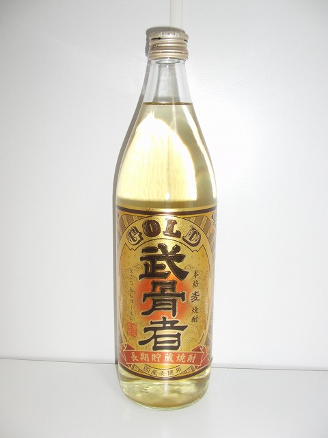武骨者ゴールド 長期貯蔵 麦焼酎 25度 900ml瓶