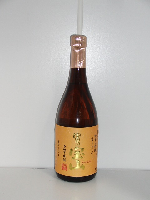 富乃宝山 芋焼酎 25度 720ml瓶