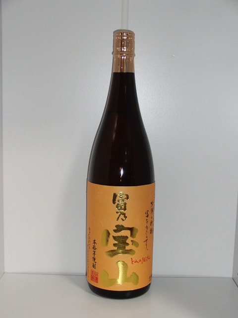 富乃宝山 芋焼酎 25度 1.8L瓶