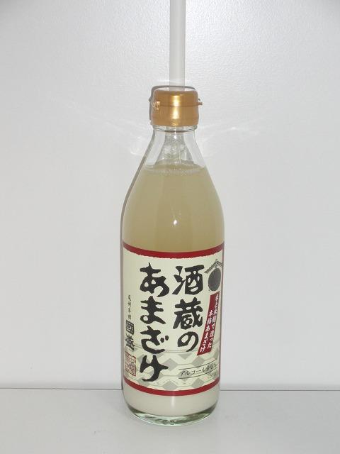 国盛 酒蔵のあまざけ 500ml アルコール分0%