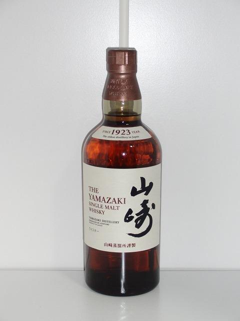 サントリーシングルモルトウイスキー 山崎 43% 700ml瓶