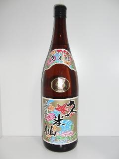 久米仙 泡盛 43度 1.8L瓶