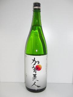 加賀美人 本醸造 甘口 1.8L瓶