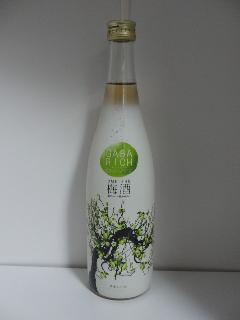 ギャバリッチ梅酒 10度 720ml瓶