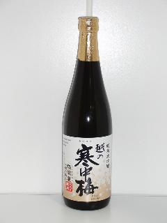 越の寒中梅 越淡麗 純米大吟醸 16度 720ml瓶