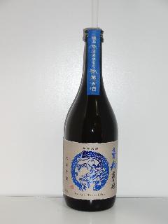 秘蔵古酒 青龍高千穂 芋 25度 720ml