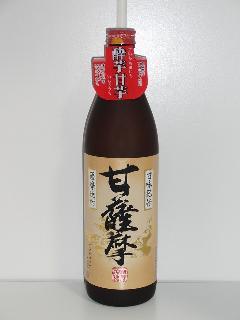 甘薩摩 芋焼酎 25度 900ml瓶