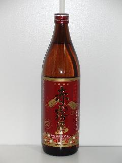 赤霧島 芋焼酎 25度 900ml瓶