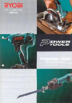 BID-143 充電式 インパクトドライバー