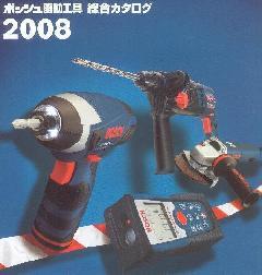 GBH2-22E ハンマードリル