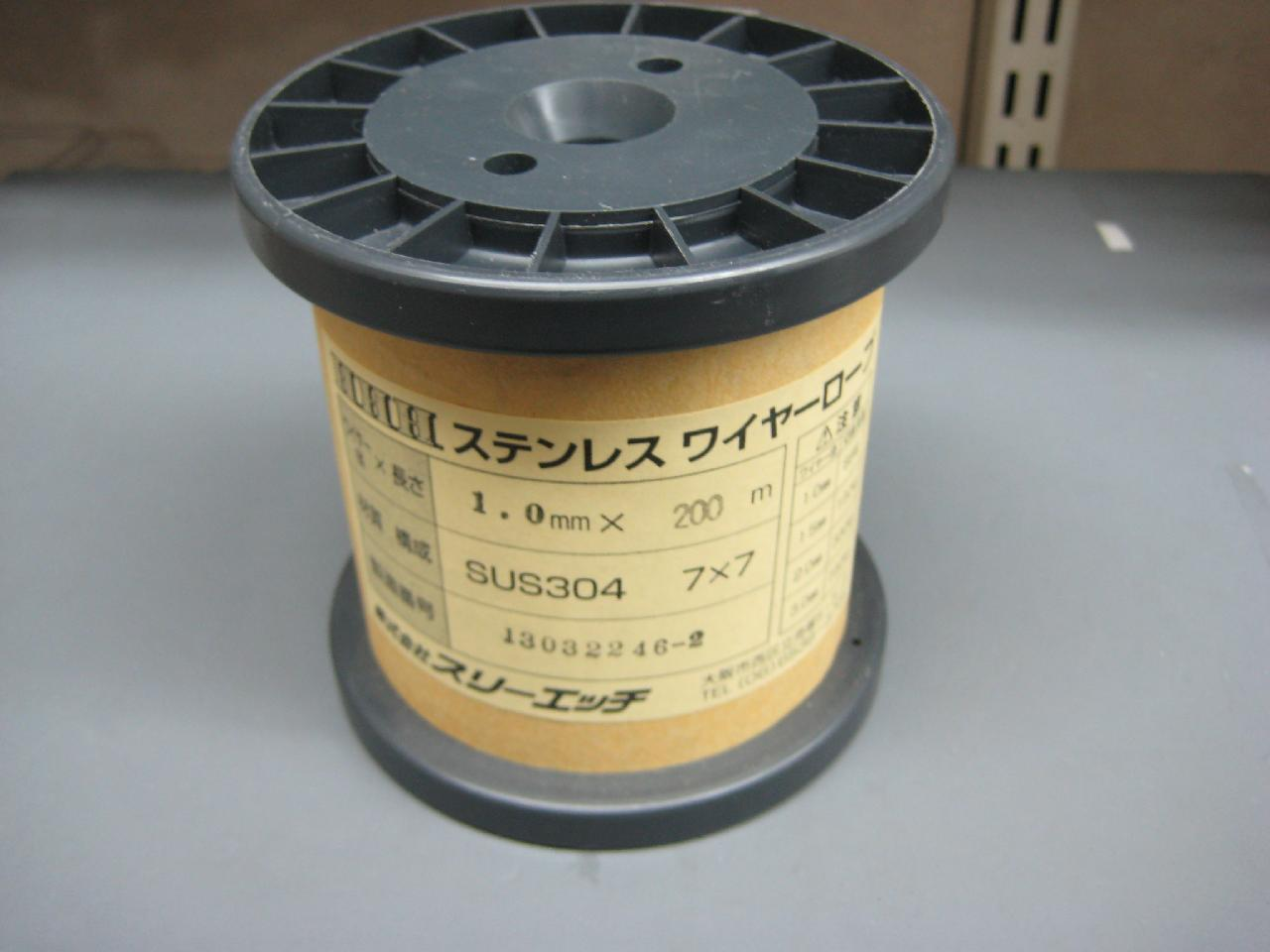 ステンワイヤー(7×7)1.0mm×200m巻