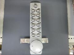 キーレックス22204MS