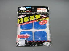 耐震ジェルマットKYE-405(4個入り)
