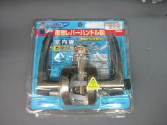 ヒナカ取替えレバーNP-302-МL-NI-60