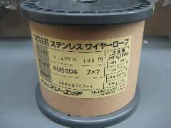 ステンワイヤー(7×7)2.0mm×100m巻