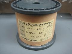 ステンワイヤー(7×7)1.5mm×200m巻