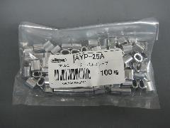 アルミオーバルスリーブ2.5mm(100個入り)