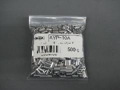 アルミオーバルスリーブ1.0mm(500個入り)