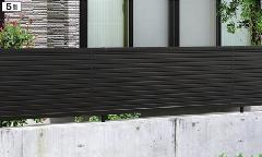 「エクモアX」5型(横格子) 三協アルミ フェンス