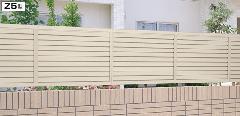 「エクモアX」Z5型(横格子) 三協アルミ フェンス