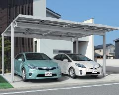 「ソーラスター�U」 三協アルミ カーポート(太陽光発電システム一体型)