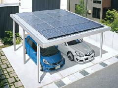 「G-1」 三協アルミ カーポート(太陽光発電システム上乗せタイプ)