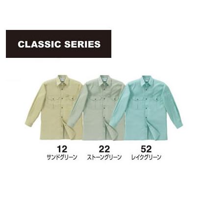 長袖シャツ 15-2600