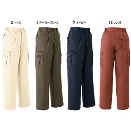 72200 カーゴパンツ(ワンタック脇シャーリング)