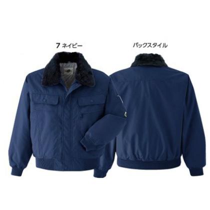 43000 ブルゾン(裾ジャージ) アルミキルト