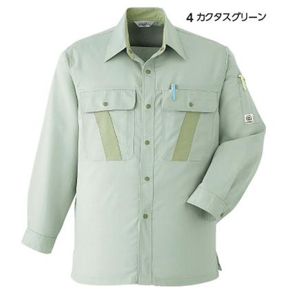 長袖シャツE045