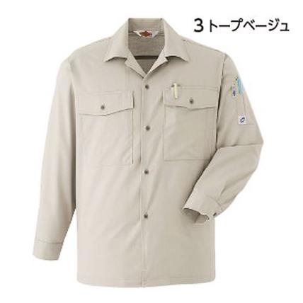 長袖シャツA34