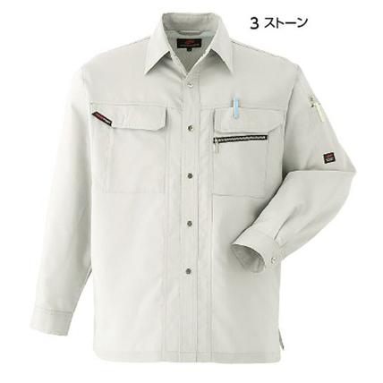 長袖シャツ6804