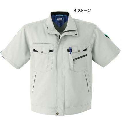 半袖ブルゾンE7601