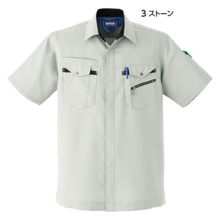 半袖シャツE7603
