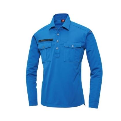 長袖シャツ 705