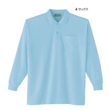 長袖ポロシャツKM3800