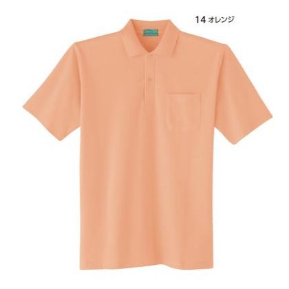 半袖ポロシャツKM4800