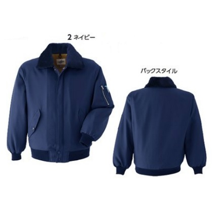 12000 ブルゾン(裾ジャージ)