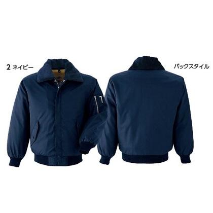 10000 ブルゾン(裾ジャージ)