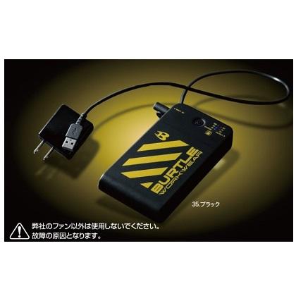 リチウムイオンバッテリー AC100