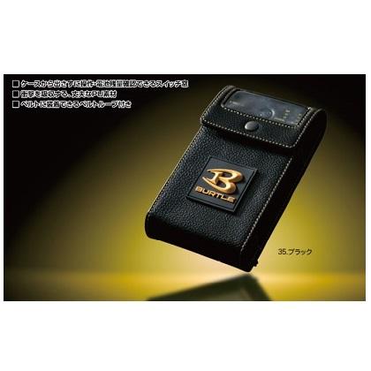 バッテリーケース AC120