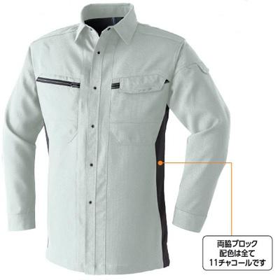 長袖シャツ 8304