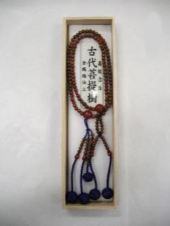 日蓮宗 古代菩提樹八寸 赤瑪瑙仕立 小田巻梵天房 女性用