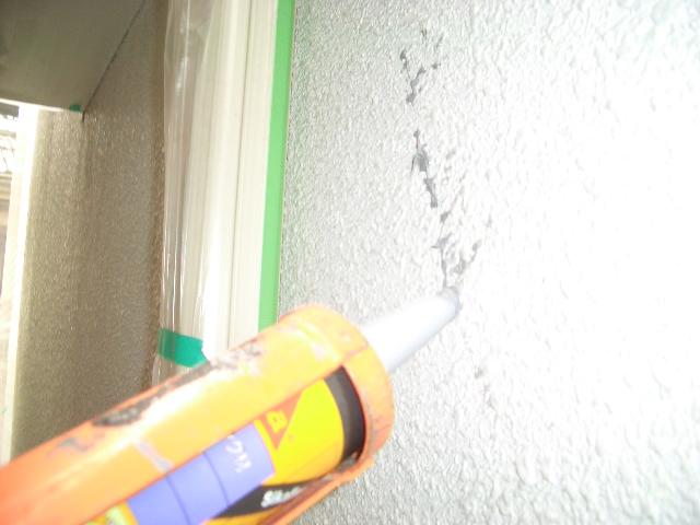 外壁のはがれ部分