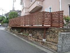 横浜市 Y様邸 パート2