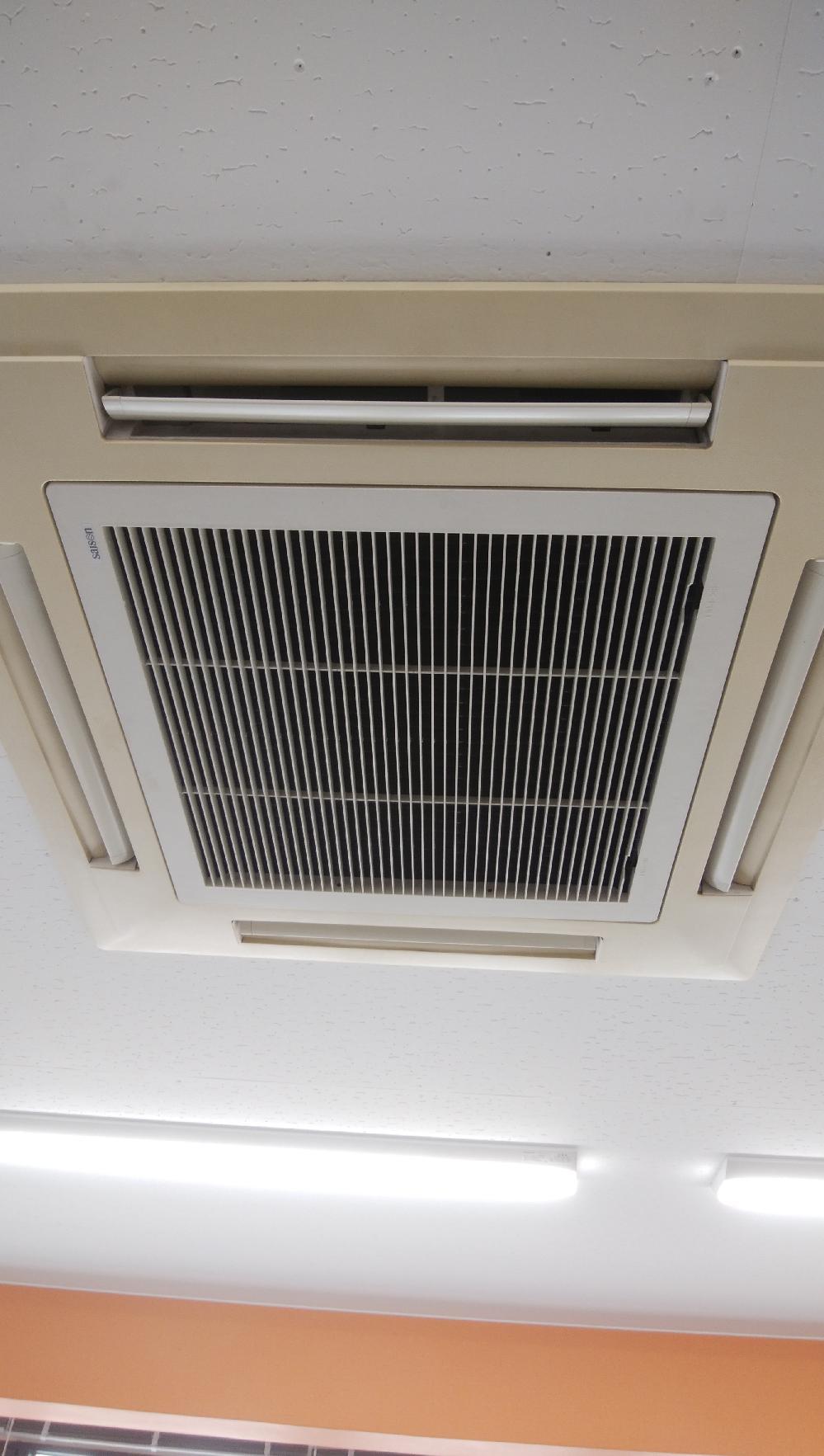 エアコンクリーニング業務用