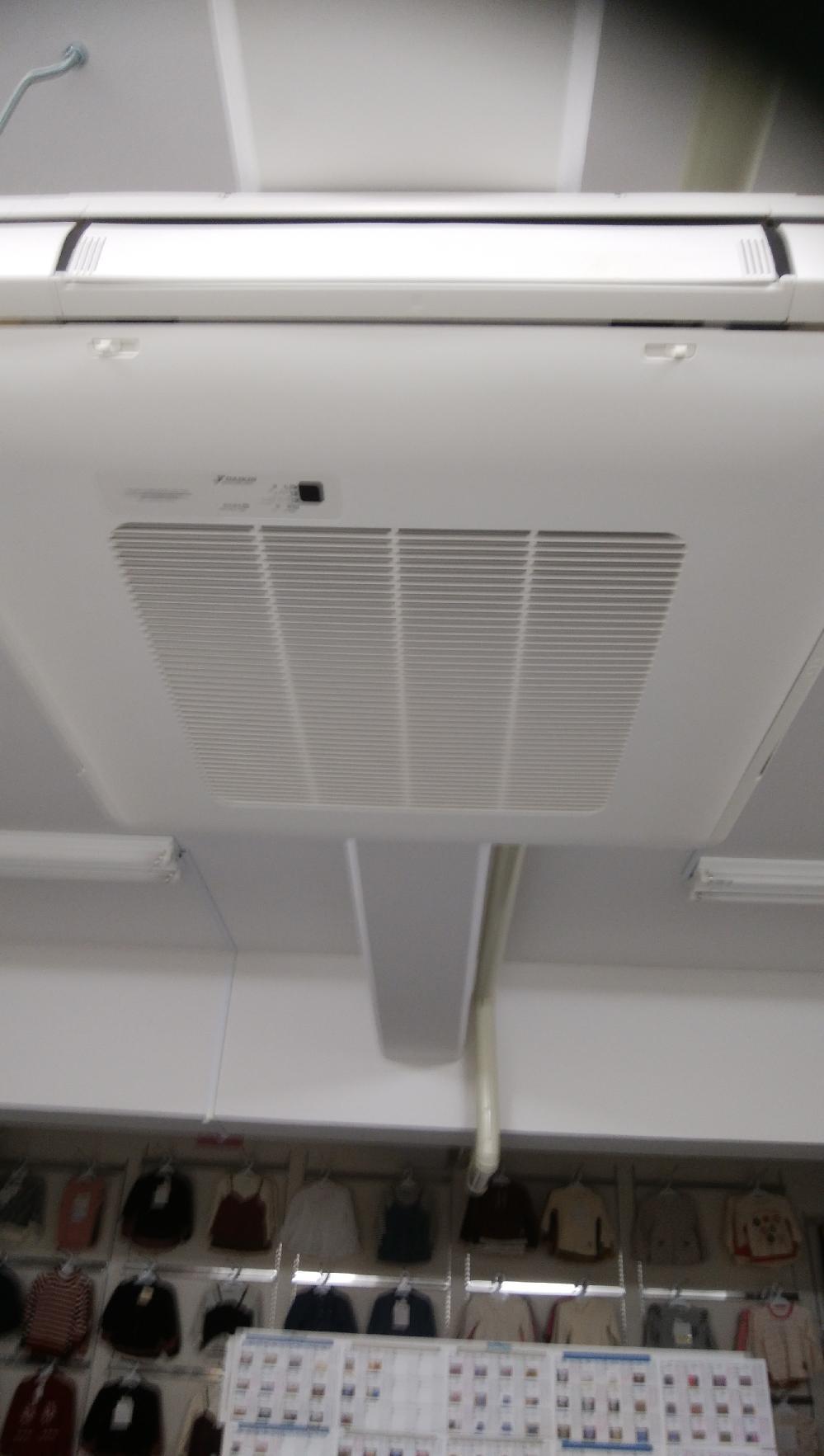 エアコンクリーニング 業務用
